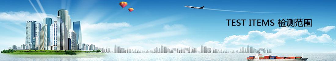 交通噪声:包括机动车辆,船舶,地铁,火车,飞机等发出的噪声.
